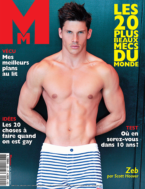 MM20cover